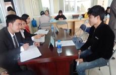 北江省集中为劳动人员创造就业机会