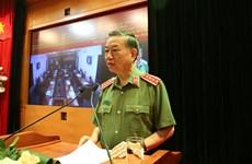 越南南方解放、国家统一45周年:越南人民公安力量对抗美救国战争起着作用