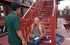 在西贡河中遇险的美籍男人获救