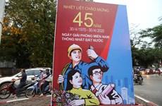 德国《青年世界报》赞扬越南民族解放运动中的和平与独立精神