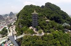 岘港市将制定五行山名胜群修缮规划