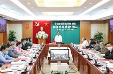 越共中央检查委员会第44次会议:提议给予原国防部副部长阮文献开除党籍处分