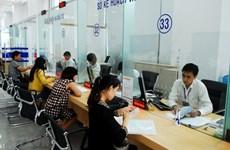 今年4月新成立企业数量大幅下降