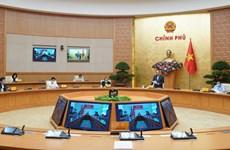 越南政府总理与企业全国会议将于5月9日召开