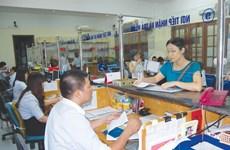 提升越南社会保险在社会保障中的地位和作用