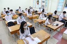 数千万名越南学生重返校园
