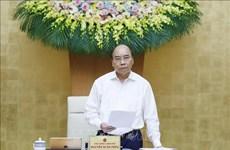 阮春福总理:力争实现2020年经济增长率超过5%的目标
