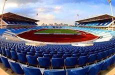 美廷国家运动场跻身东南亚最佳运动场前五名