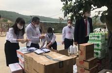 越韩企业家携手抗击新冠肺炎疫情