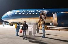 将在法国的越南公民接回国