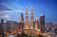 马来西亚央行将政策利率下调至十年来最低点