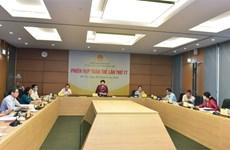 越南国会社会问题委员会召开第17次会议