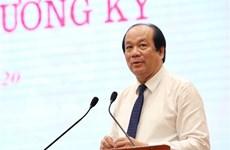 越南迎来新投资浪潮的机会