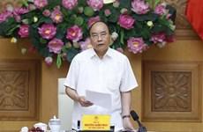 """阮春福总理:应为政府与企业会议""""营造新气氛"""""""