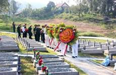 承天顺化省为15具在老挝牺牲的越南烈士遗骸举行追悼会和安葬仪式