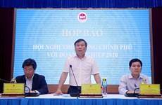 越南政府总理与企业对话会召开在即