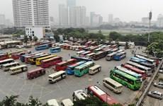 越南国内客运服务自5月8日零时起恢复正常