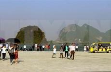 新冠肺炎疫情:越南财政部调低多个领域的缴纳费用