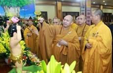 越南佛教协会隆重举行佛历2564年佛诞节浴佛大典