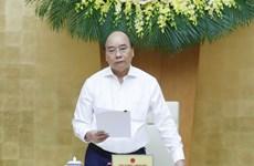 政府总理在政府常务委员会新冠肺炎疫情防控工作会议上作出结论