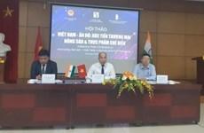 越南农产品和加工食品将深度开发印度潜在市场