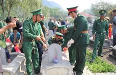 清化省为援老牺牲的越南志愿军和专家烈士举行追悼会和安葬仪式