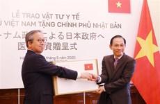 越南向日本政府和人民捐赠14万只医用口罩