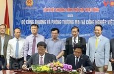 越南工贸部与越南工商会加强合作促进出口市场的互联互通