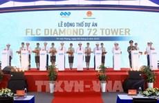 Diamond 72 Tower项目动工兴建