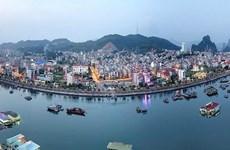 广宁省多措并举 成功稳居PCI排行榜首位