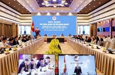  政府总理与企业会议:夯实供应链的政策基础
