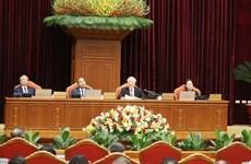 越共十二届中央委员会第十二次全体会议公报(第一号)