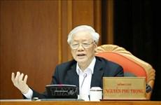 越共第十二届中央委员会第十二次全体会议在河内隆重开幕