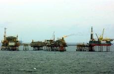 2020年前4月越南石油开采量超出计划7.7%