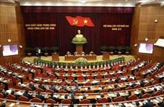 越共十二届中央委员会第十二次全体会议公报(第二号)