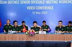 2020东盟轮值主席国年:东盟防务高官工作组视频会议在河内召开
