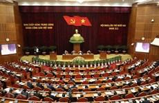 越共十二届中央委员会第十二次全体会议公报(第三号)