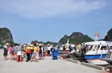 广宁省推出系列活动迎接旅游旺季
