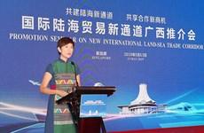新加坡与中国签署一揽子项目合作谅解备忘录