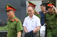 岘港市两名原领导案件二审法院维持一审对被告陈文明的原判