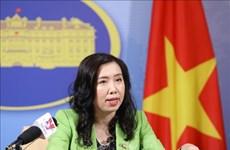 越南相信国际社会将尽早控制住和击退疫情  逐步恢复经济社会发展