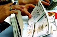 越南政府债券招标发行:年初至今成功筹资43.5万亿越盾