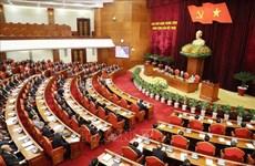 越共十二届中央委员会第十二次全体会议公报(第四号)