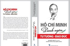 胡志明主席诞辰130周年:《胡志明:思想与道德名言》一书正式亮相