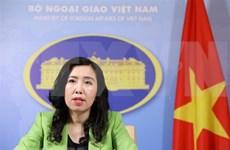 越南实习生在日本被杀案:越南驻日本大使馆实施必要的领事保护措施