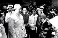 胡志明主席诞辰130周年:培育军队青年在祖国建设与保卫事业中的信心与责任精神