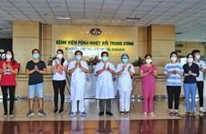 新冠肺炎疫情:越南新增8名患者治愈出院  治愈出院率达90%