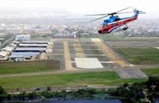 巴地头顿省研究制定 𫭟堈专用机场投资方案