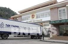 工贸部建议重新开放广宁和谅山两省部分地方口岸