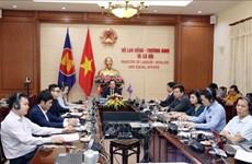 东盟劳务部长会议就应对新冠肺炎疫情对劳动者和就业机会产生影响召开专门会议